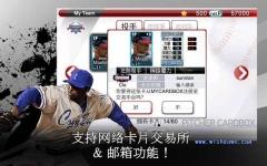 9?#31181;?#19994;棒球2015 v5.1.1 安卓版