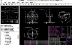 CCAD(專業級中文CAD軟件) v8.3 官方免費版
