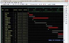 翰文进度计划编制软件 V17.2.10.17 免费版