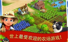 FarmVille 2?#21512;?#26449;?#29123;�iPhone版 V2.3.149 官方版
