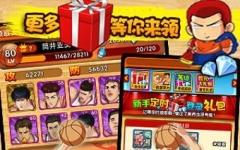 籃球飛人手機版_籃球飛人手機版下載 v1.0.6安卓版 - 心願下載