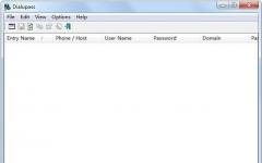 Dialupass_宽带密码查看器 V3.50 官方版