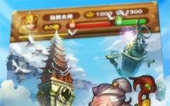 腾讯仙剑奇侠传 v1.1.24 安卓版