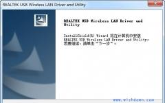 奥睿科随身wifi驱动 v1.0 官方最新版