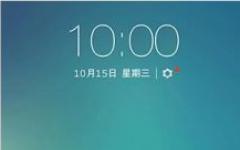 声控锁屏安卓版 v2.1.1078 安卓版