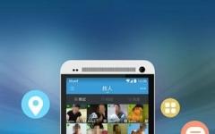 Blued 2014 v4.3.4 安卓版
