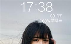 随变锁屏手机版 v2.401 安卓版