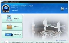 赤兔索尼SXS卡AVI视频恢复软件 V11.1 官方免费版
