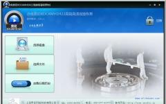 赤兔索尼XDCAM HD422视频恢复软件 V11.1 官方免费版