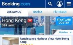 Booking酒店预订手机版 v12.4.0.1