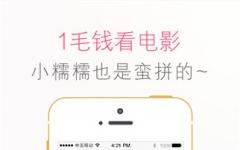 百度糯米iPhone版 V7.0.0 官网ios版
