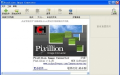 Pixillion (图片格式转换工具) v2.76 官方版