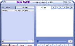 Magic Swf2Gif(Flash SWF動畫轉換成GIF動畫) V1.33 漢化版