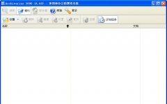 Archivarius 3000 (搜索局域网和计算机上的程序) V4.78 官方版
