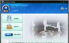 赤兔卡西欧MOV视频恢复软件 V11.2 官网免费版