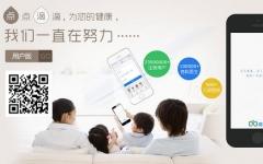 微医iPhone版 V2.7.2 官网ios版