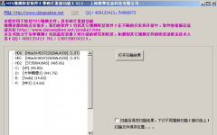 数擎MTS视频恢复软件 v8.0 免费版