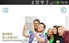 iShow复读机手机版 v2.4.1 安卓版