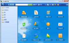 云梯端oa办公自动化系统 v2014.11 官方最新版