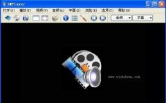 SMPlayer(視頻和音頻播放器) v17.8.0.8637 Unstable 免費中文版