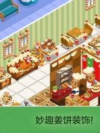 餐厅物语圣诞节手机版 v1.5.5.8 安卓版