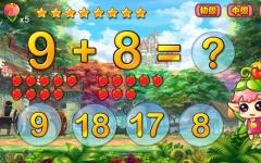 宝宝学数学iPhone版