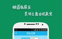 搞笑妹子手机版 v2.11.12 安卓版