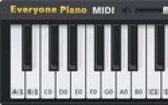 钢琴模拟器电脑版(eop midi) v1.2.12.30 免费电脑版