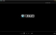 天王影音播放器 v2.0.7.0 免費版