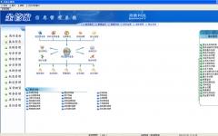 金管家信息管理系统 V11.20 官方版