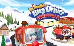 巴士司机:圣诞节iPhone版