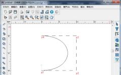 文泰雕刻软件 v10.3 官方标准版
