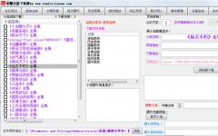 荣耀小说下载器 v1.0 免费版