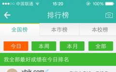 元贝驾考手机版 v5.9.1