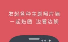 圈蜜微信助手手机版 v1.0.2 安卓版