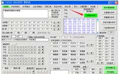 FAFAFA缩水软件最新版 V2.3 官方版