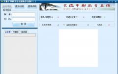 T7安徽干部教育在线辅助 v2.0 免费版