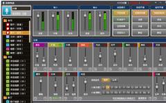 百变电音_音效软件 v1.01 绿色版