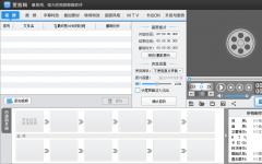 爱剪辑软件(最易用强大的视频剪辑软件) v2.9 官方正式版