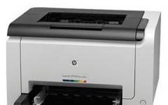 惠普CP1025nw驱动 官方最新版