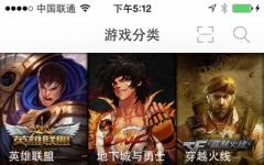 虎牙直播iphone版 V4.5.5 官网ios版