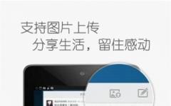 QQHD安卓版 V5.9.0 官方版