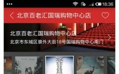 乐影网 v3.1.26 安卓版