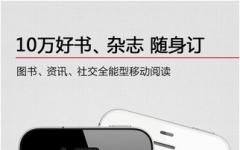 網易閱讀iphone版 V4.7.4 官網ios版