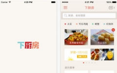 下厨房iPhone版 V5.9.5