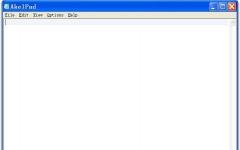 AkelPad_文本编辑软件 v4.9.7 官方免费版