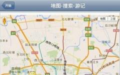 微话地图手机版 v1.01.31 安卓版