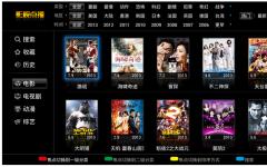 GiTV影视点播TV版 v4.0.2 免费版
