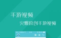 网易cc语音iphone版 v2.2.5 官方ios版