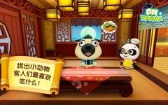 熊猫博士亚洲餐厅手机版 v1.01 安卓版